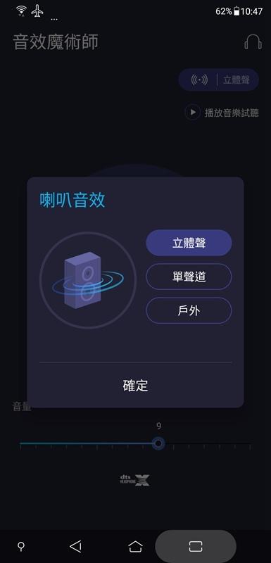 Screenshot_20180512-104715.jpg