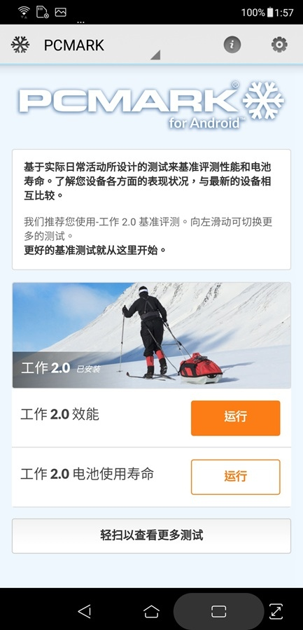 Screenshot_20180616-135719.jpg