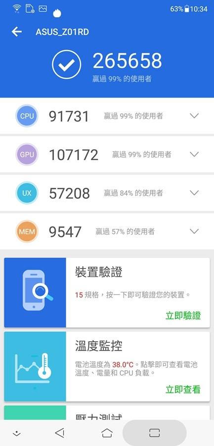 Screenshot_20180616-103450.jpg