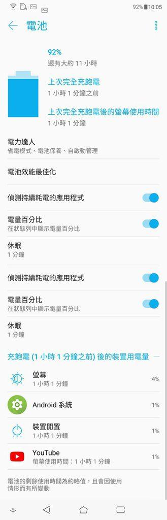 Screenshot_20180616-220702.jpg