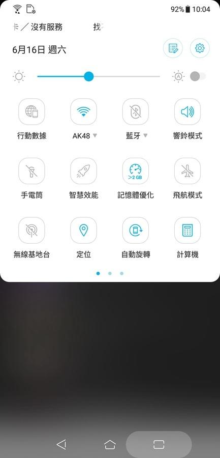 Screenshot_20180616-220439.jpg