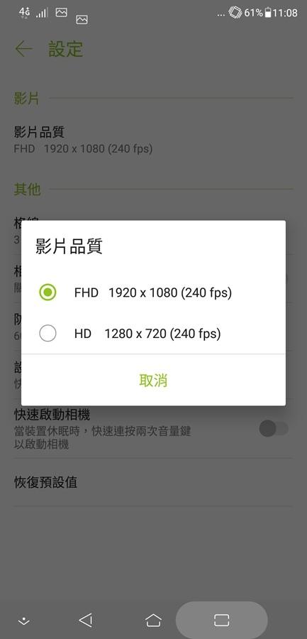 Screenshot_20180618-110822.jpg