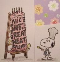 蛋糕師傅Snoopy1.jpg