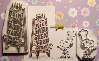 蛋糕師傅Snoopy2.jpg