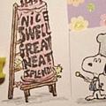 蛋糕師傅Snoopy3.jpg