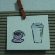咖啡系列四.jpg