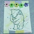 ATC白熊卡.jpg