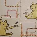 熊toRina.jpg