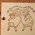 快樂綿羊一.jpg