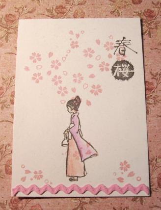 春。櫻花.jpg