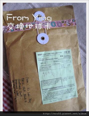 from ying。交換地球卡2.JPG