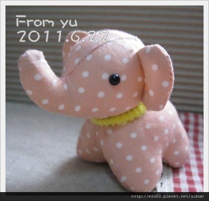 粉紅大象紅.JPG