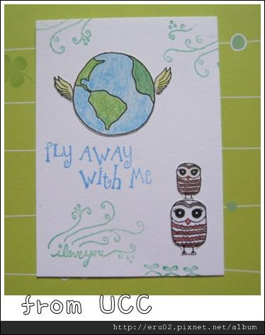 交換地球卡。UCC.JPG