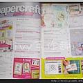 paper熊熊2.JPG