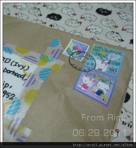 20110629Rina.JPG