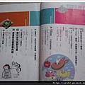 天下雜誌2.JPG
