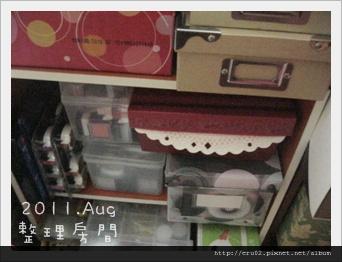 整理房間201108.JPG