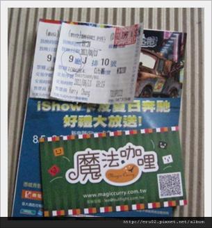 20110813看電影.JPG