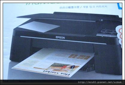 我的新印表機.JPG