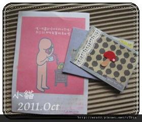201110小貓.JPG