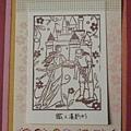 鐵人漢斯三號2.JPG