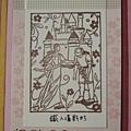 鐵人漢斯三號3.JPG