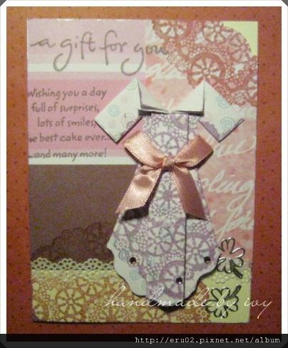 蕾絲裙卡片.JPG