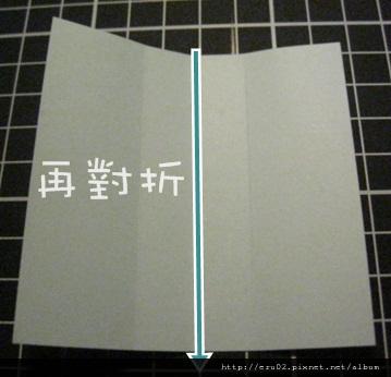 步驟3.JPG