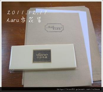 20111217haru雪花袋.JPG