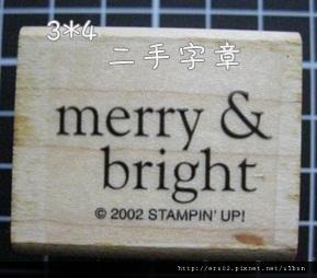 聖誕103.JPG