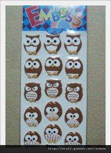 owl貼紙