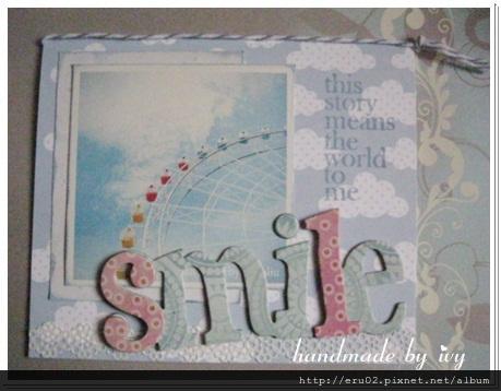 微笑摩天輪2