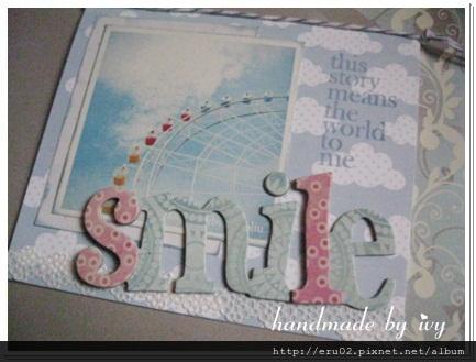 微笑摩天輪