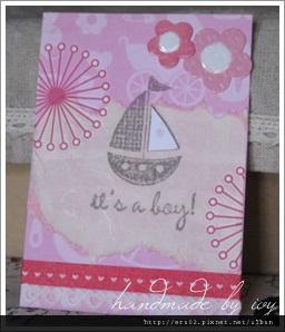 粉紅帆船2