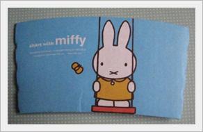 藍miffy