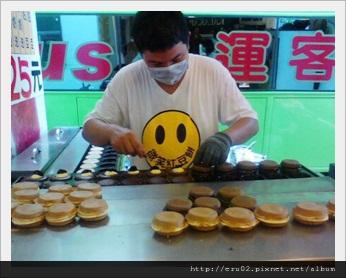 微笑紅豆餅6