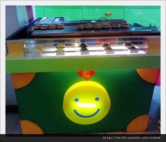 微笑紅豆餅2