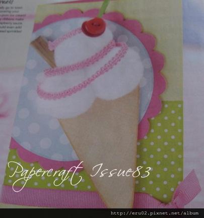 冰淇淋雜誌2