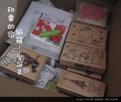 印章的家紙盒與紙箱1