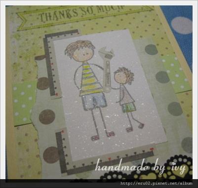 2012父親節卡片2