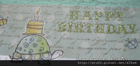為你慶祝!1
