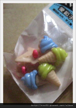 冰淇淋扣子