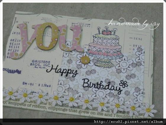 2012 for 小雞生日卡