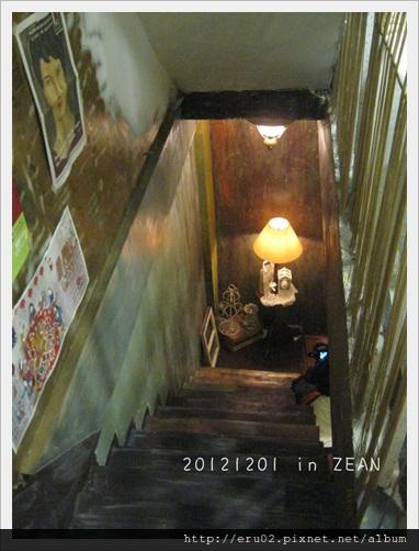 20121201畫紙袋7