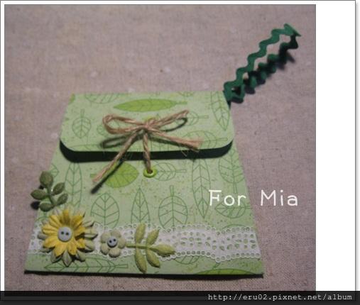 Mia綠紙袋3