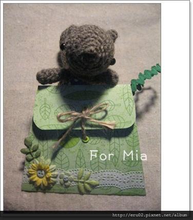 Mia綠紙袋2