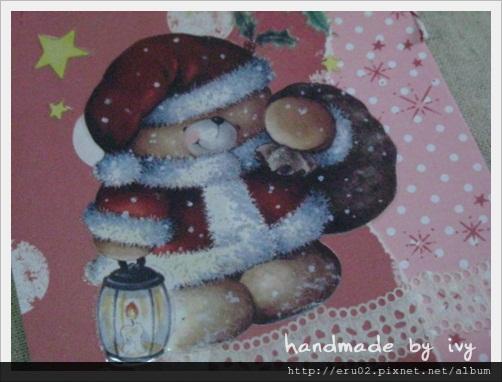 聖誕小熊2