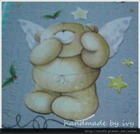 天使小熊3