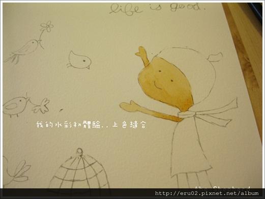 20130316水彩課5