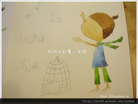 20130316水彩課9